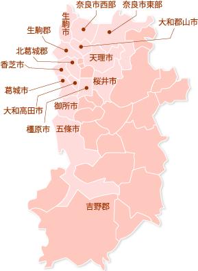 奈良 県 免許 更新