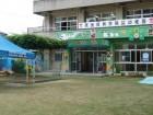 奈良保育学院付属幼稚園 園舎