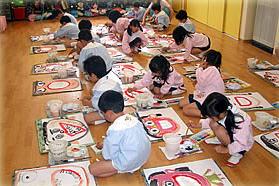さくら幼稚園4