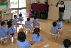 白庭台幼稚園3