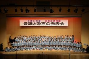 帝塚山音楽発表会