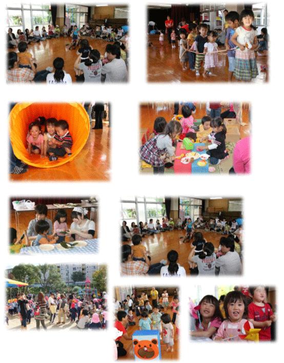 奈良県私立幼稚園連合会_特色2アウトライン-[更-02